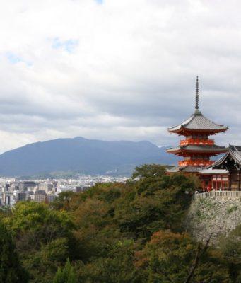 Kyoto au Japon attractions loisirs et vie nocturne